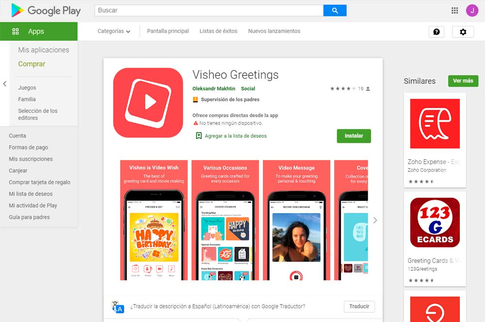 Apps Para Felicitar Aniversarios 5