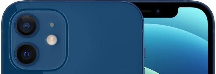 Camara Del Iphone 12 En Detalle