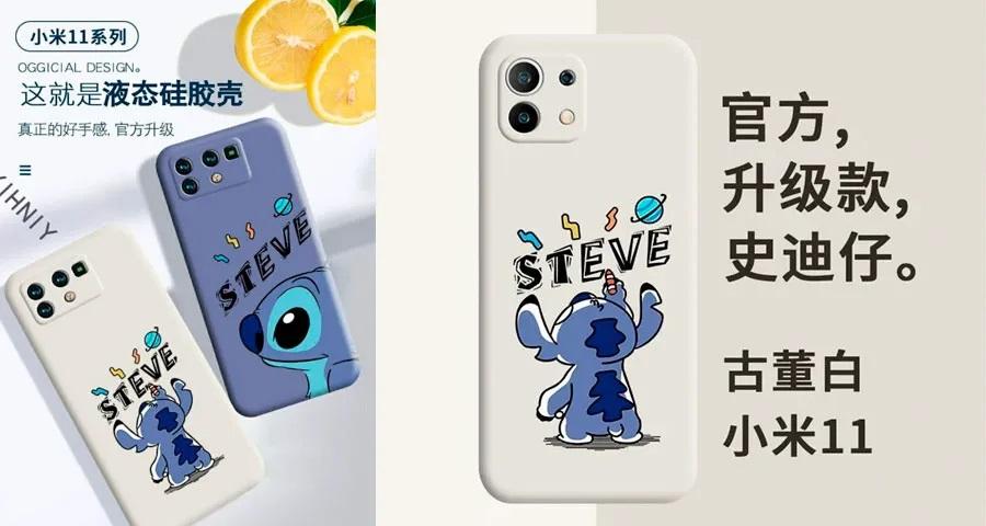 Fundas Diseno Camaras Xiaomi Mi 11 Mi 11 Pro