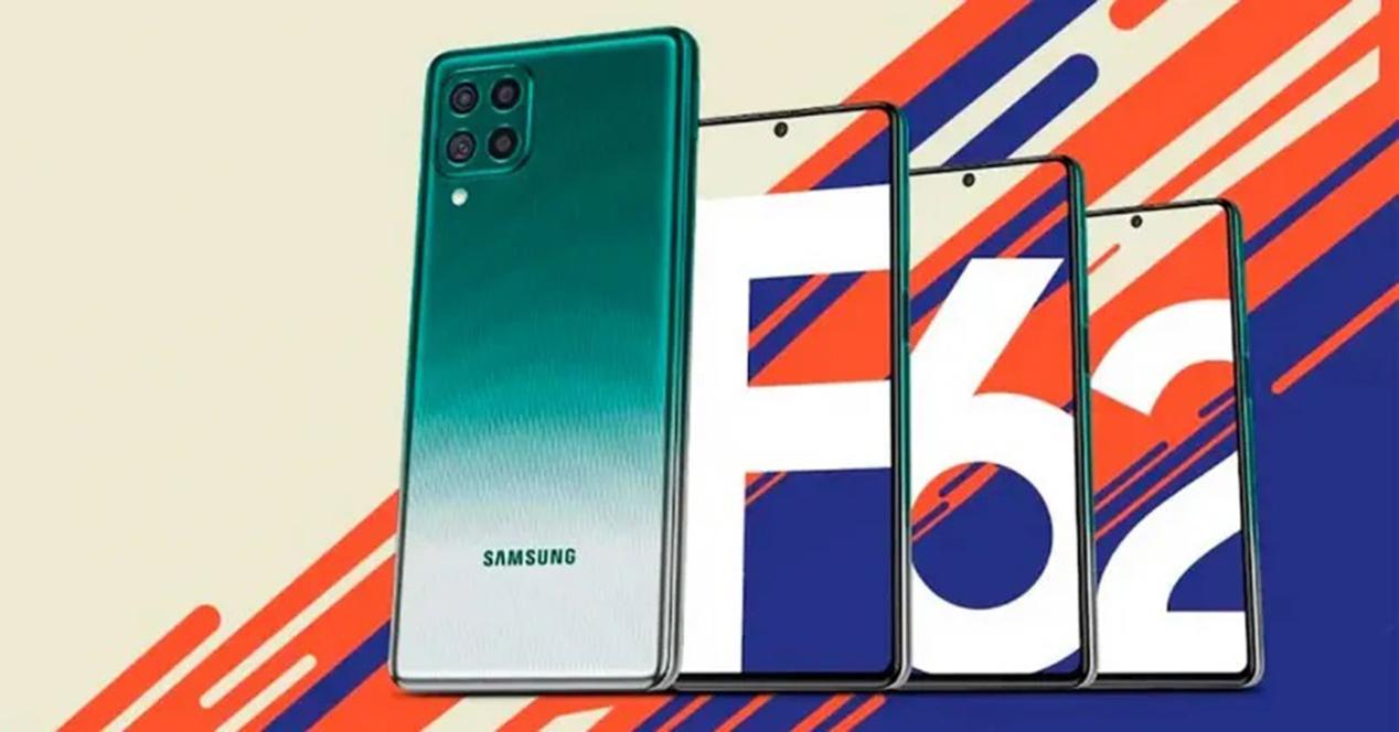 Galaxy F62 Portada