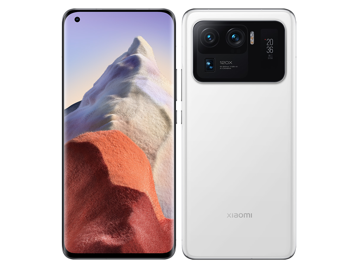 Xiaomi Mi 11 Ultra Blanco