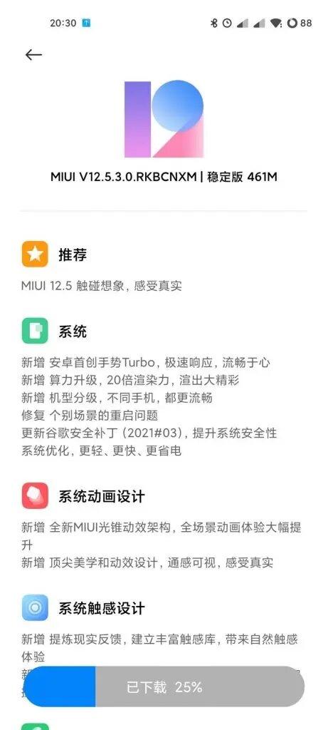Xiaomi Mi 11 B 461x1024.jpeg
