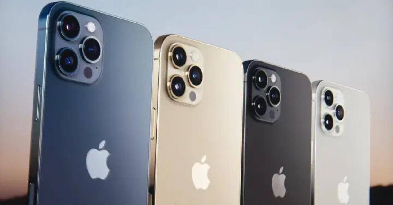 nuevos cambios iPhone 13
