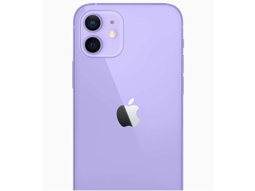 Iphone 12 Morado Camaras