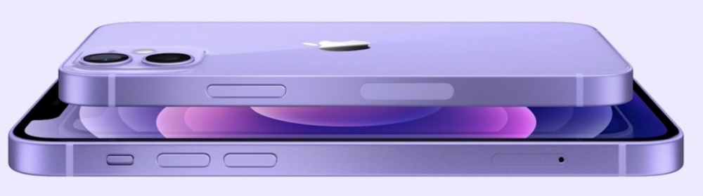 Iphone 12 Morado Tumbado