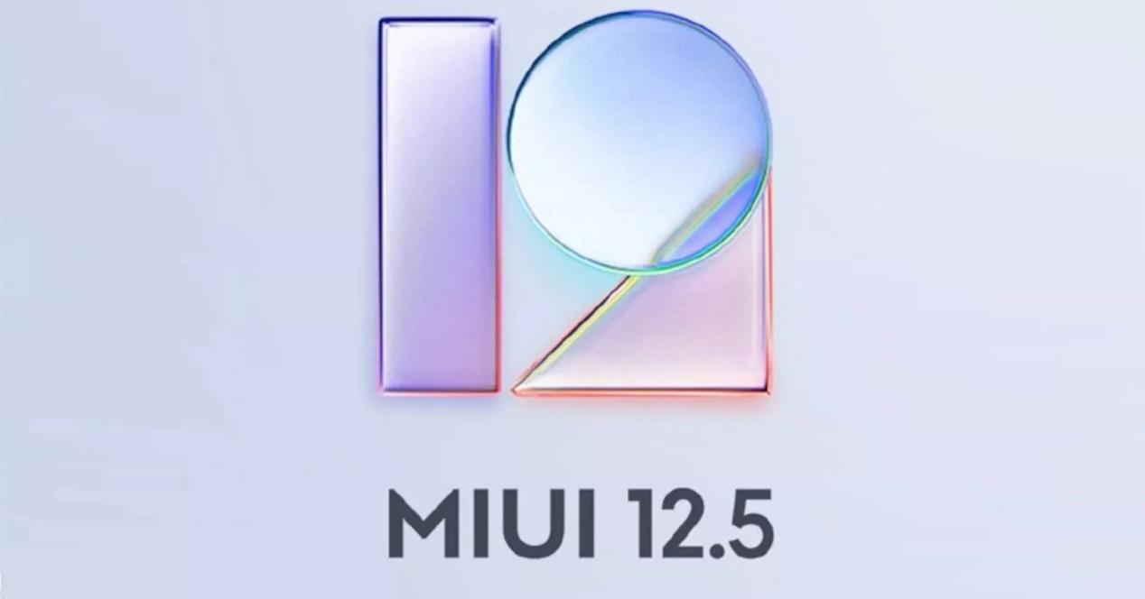 Miui 12.5 Y Logo Camara