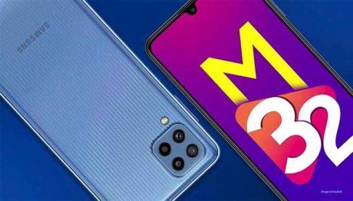 Samsung Galaxy M32 Fondo