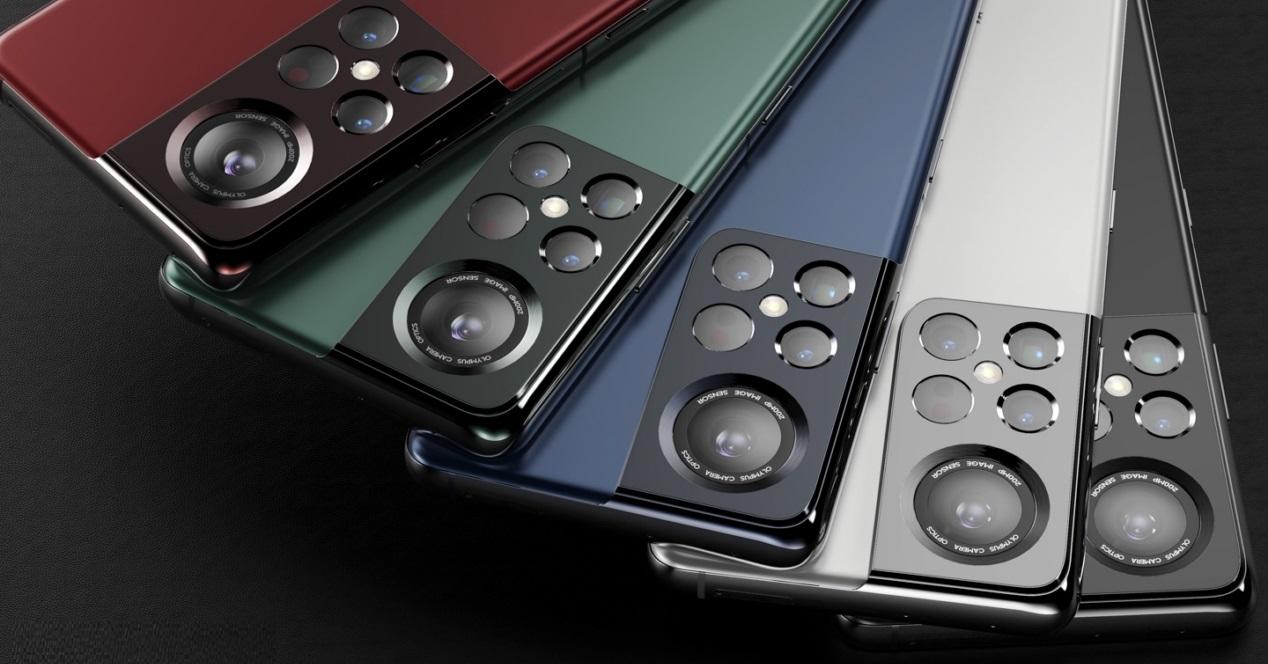 Samsung Galaxy S22 Ultra Concepto