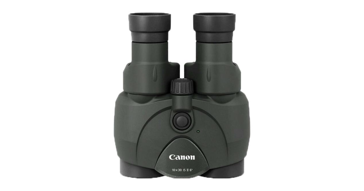 Canon Prismáticos 10x300 1