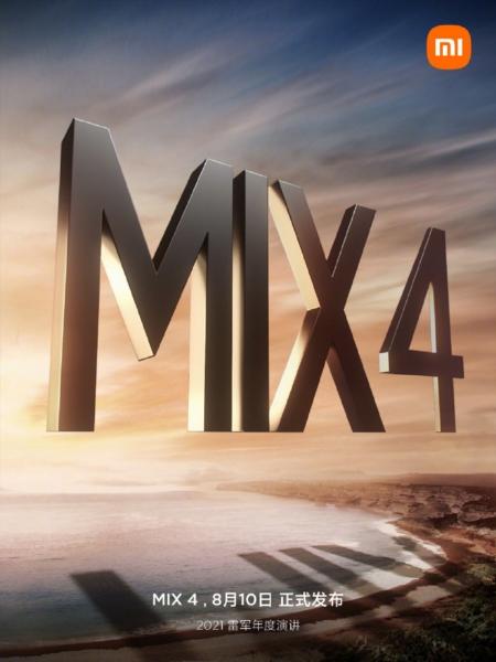Mi Imx 4 Cartel